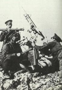 Bulgarian anti-aircraft machine-gun