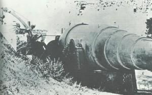 Krupp coastal artillery gun Dardanelles