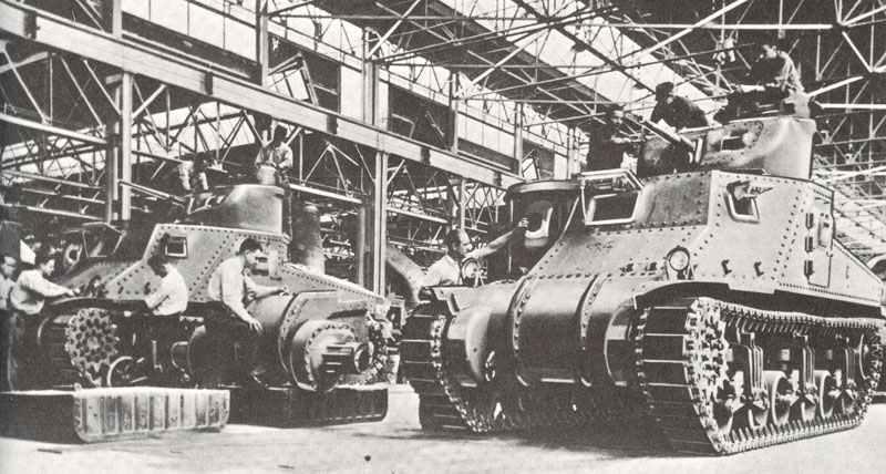 U.S. arms production