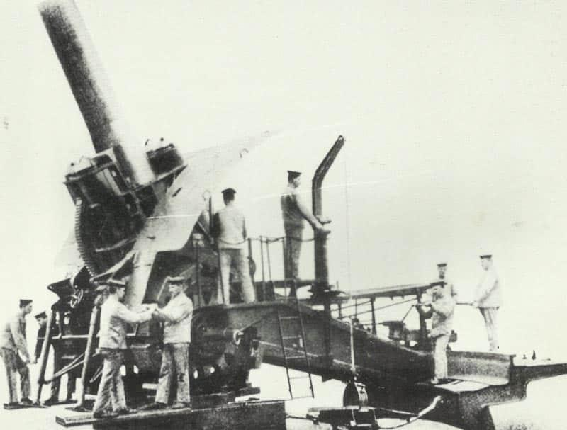 'Big Bertha' in firing position.