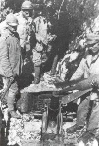 Loading an Italian  58mm trench mortar