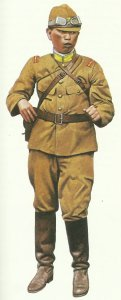 Japanese Lieutenant, 1937