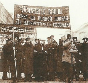 war blinds demonstrate in Russia
