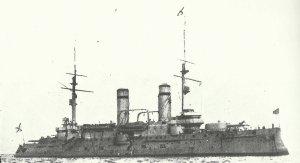 Russian battleship 'Grashdanin'