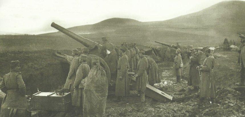 Serbian artillery