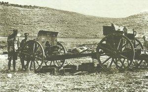 abandoned Turkish field gun in Palestine