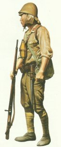 Private Japanese Army 1942