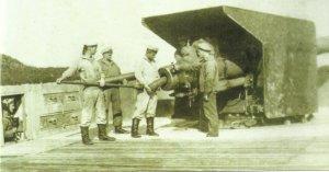 German 17 cm Schnell-Ladekanone (fast loading gun) L/40