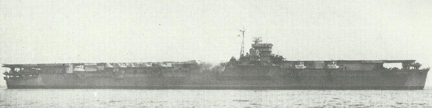 Carrier Unryu