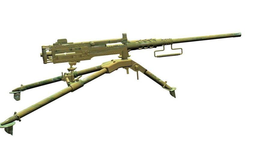Browning 0.5in M2 heavy machine-gun