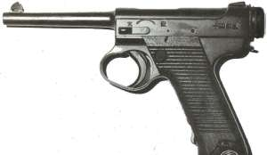 Automatic pistol Taisho 04 Nambu