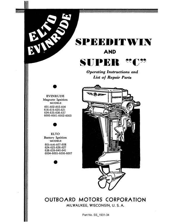 1932-1936 Evinrude Outboard Owner's and Parts Manual M262