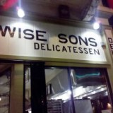 On the Plate with Wise Sons Jewish Deli