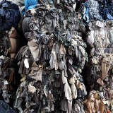 What Can You Do With Used Clothing Not Suitable for Donation?