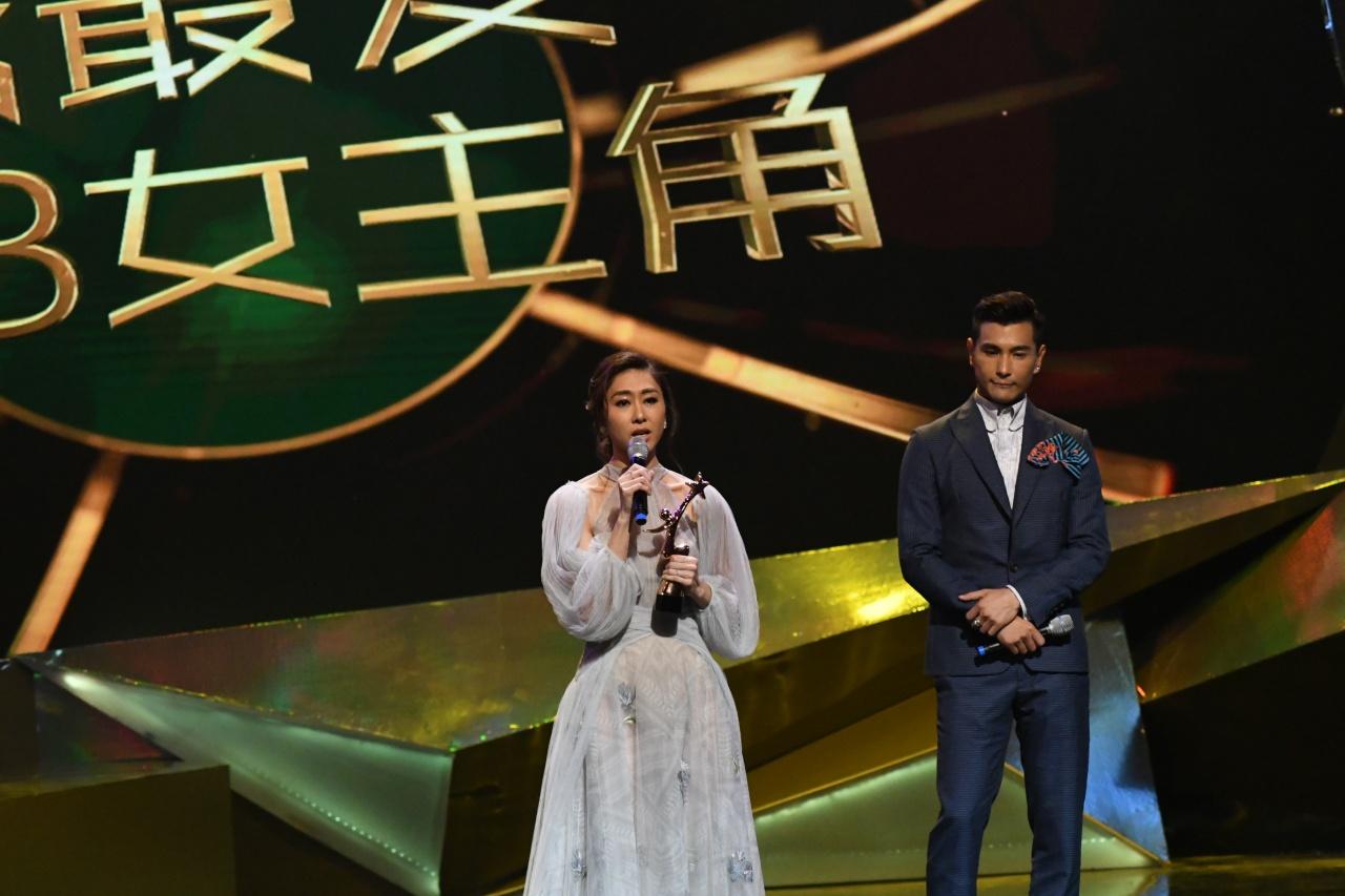 《星和無綫電視大獎2016》得獎名單完整版 陳展鵬黎耀祥雙視帝 胡定欣贏視后 – HKChannel