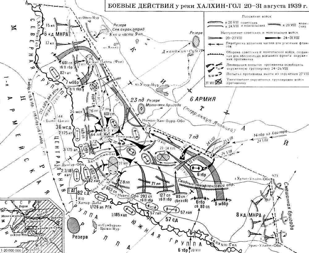 [Map] Soviet map of Battle of Khalkhin Gol, 20-31 Aug 1939