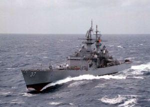 USS_South_Carolina_CGN-37_04013712
