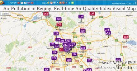 AQICN.INFO air pollution map Beijing