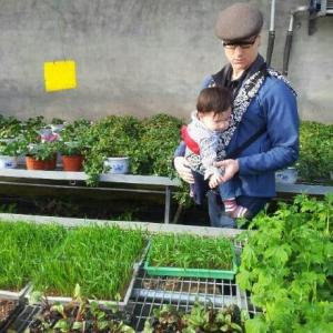 Organic Farms in Beijing: My Adventure Finally Begins