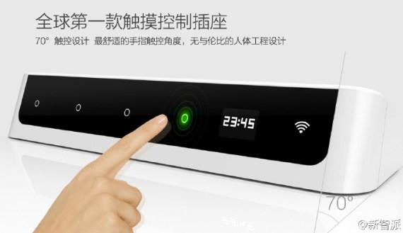 當插座遇上微信:微插座,全球首款微信控制,帶螢幕的插座 cf008ae0gw1ehsoktykrmj20ut0hs0vy