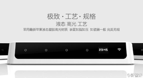 當插座遇上微信:微插座,全球首款微信控制,帶螢幕的插座 cf008ae0gw1ehsol62bbnj20u10gf0uh