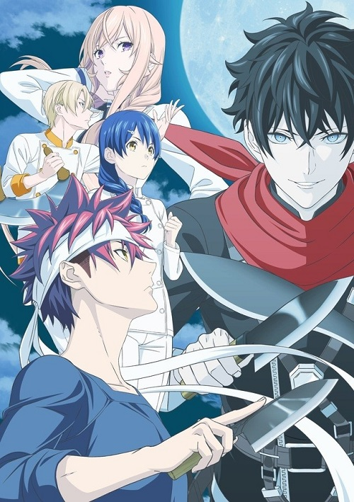 Food Wars Saison 4 Episode 4 Vostfr : saison, episode, vostfr, Shokugeki, Saison, Episode, VOSTFR, Streaming, Anime, Complet