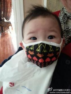 PM2.5 air pollution masks children