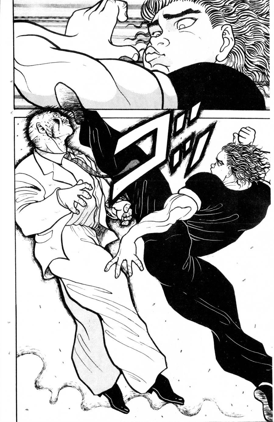 【漫畫】刃牙 第六卷 2 - AcFun彈幕視頻網 - 認真你就輸啦 (・ω・)ノ- ( ゜- ゜)つロ