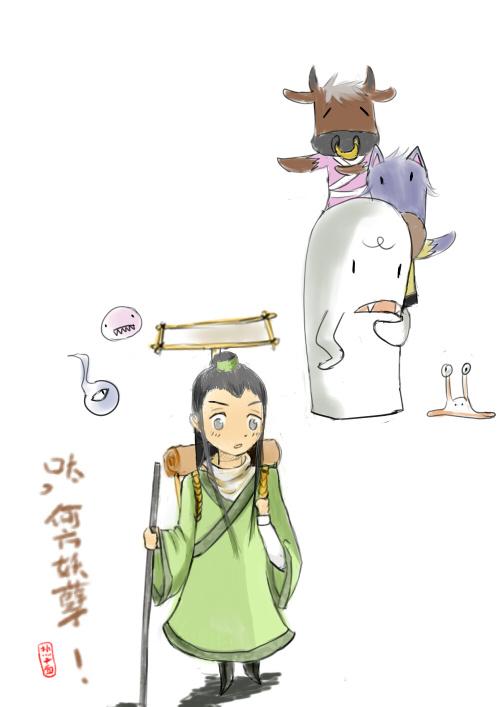 《[陸小鳳]總有一個書生在見鬼》小丁冬不拉_【衍生小說|純愛小說】_晉江文學城