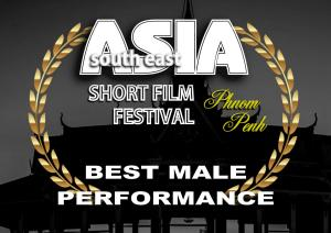 PP AWARD MALE PERFORMANCE