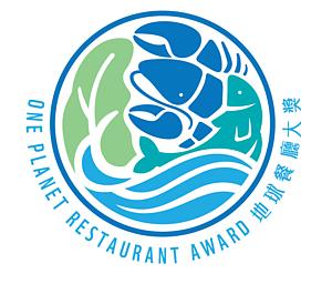 世界自然基金會有關採購及提供可持續食品的調查   WWF Hong Kong
