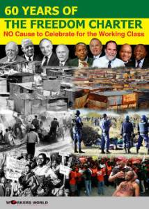 Read more about the article 60 years of the Freedom Charter