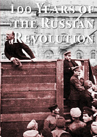 Read more about the article 100 years of the Russian Revolution