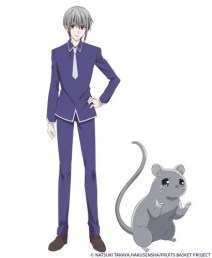 Fruits Basket 2019 Character Visual - Yuki Sohma