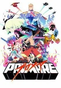 Promare Movie Visual 001 - 20190319