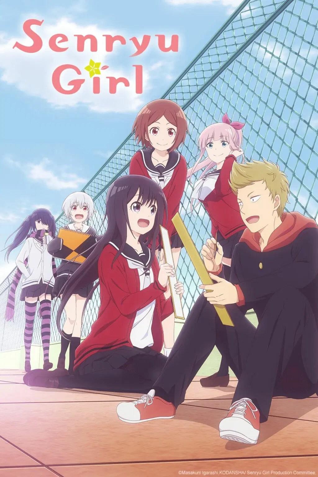 Senryu Girl Anime Visual