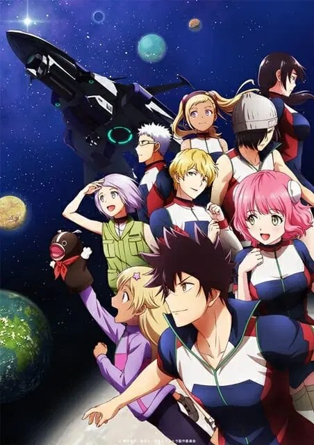 Astra Lost In Space Key Visual