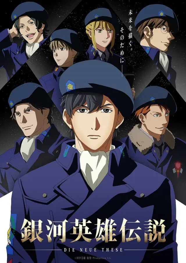 Legend of the Galactic Heroes Die Neue These Season 2 Visual - Free Planets Alliance Version