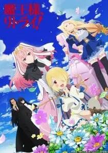 Mao-sama Retry Anime Visual