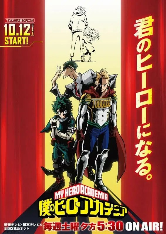 My Hero Academia Season 4 Key Visual
