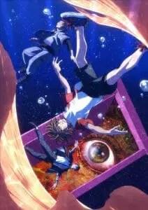 Pet Anime Visual