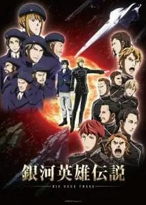 Legend of the Galactic Heroes Die Neue These Season 2 Visual