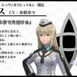 Project Sakura Wars Character Visual - Iris