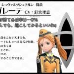 Project Sakura Wars Character Visual - Margaret