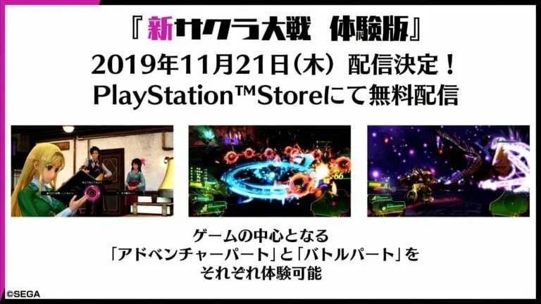 Project Sakura Wars Demo Announcement Slide