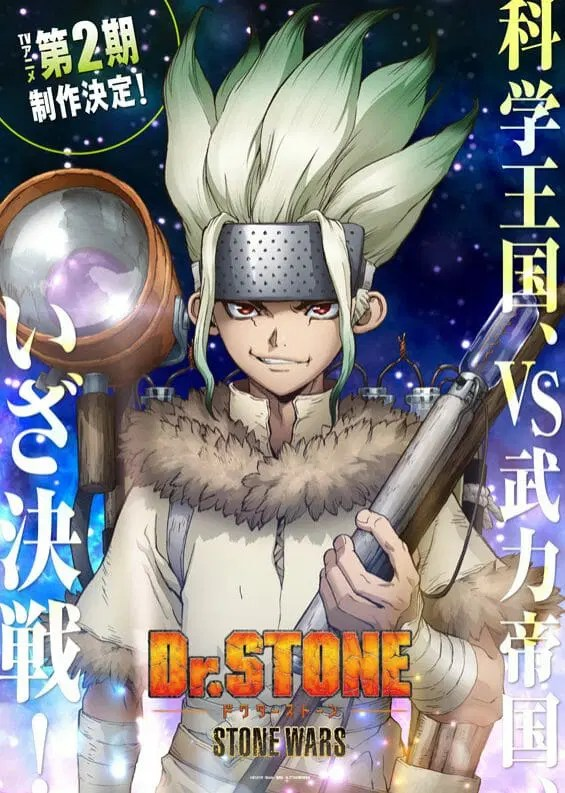 Dr Stone Season 2 Key Visual