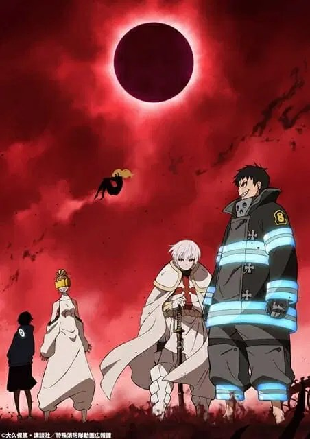 Fire Force Season 2 Visual