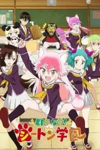 Seton Academy Welcome to The Pack Anime Visual
