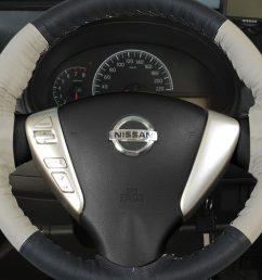 steering wheel cover  [ 1500 x 843 Pixel ]