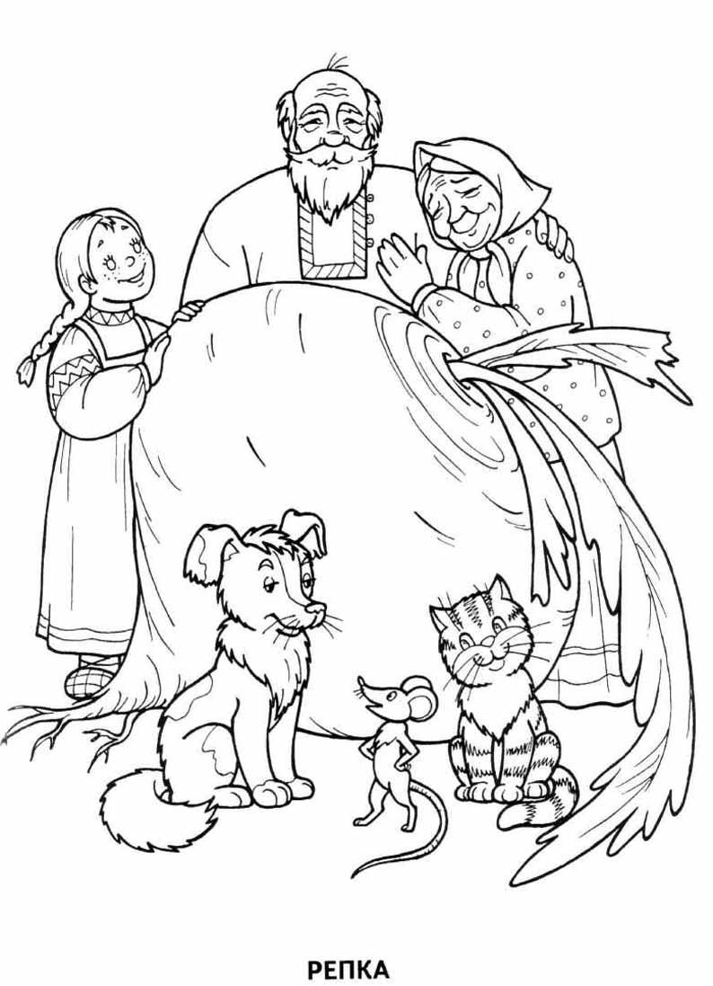 Coloring tales of Russian fairy tales Luton Baba Yaga